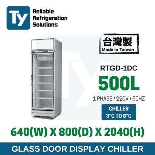 1 Glass Door Chiller