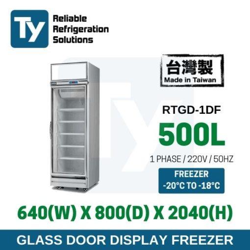 1 Glass Door Freezer