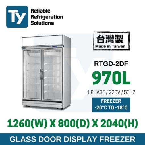 2 Glass Door Freezer