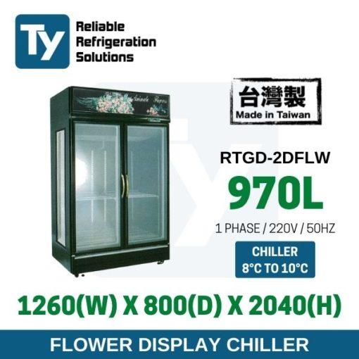 2 Door Chiler Flower